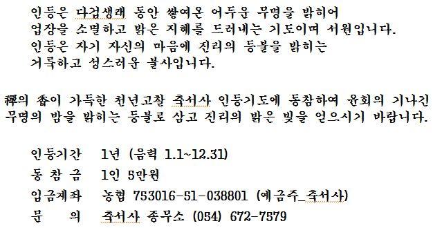 2301ce192bcd3ccbd95848e4409c03bb_1543710