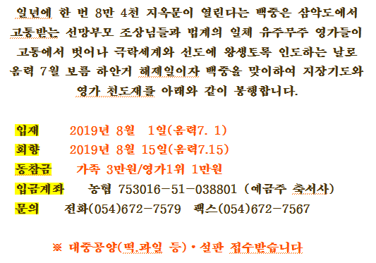 b9d58e1c859c4372a3a911d42566095a_1561869