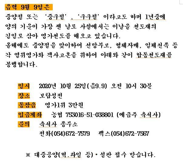 303896b5e7d0e2c9ac4aee2ea42d5fb6_1601864