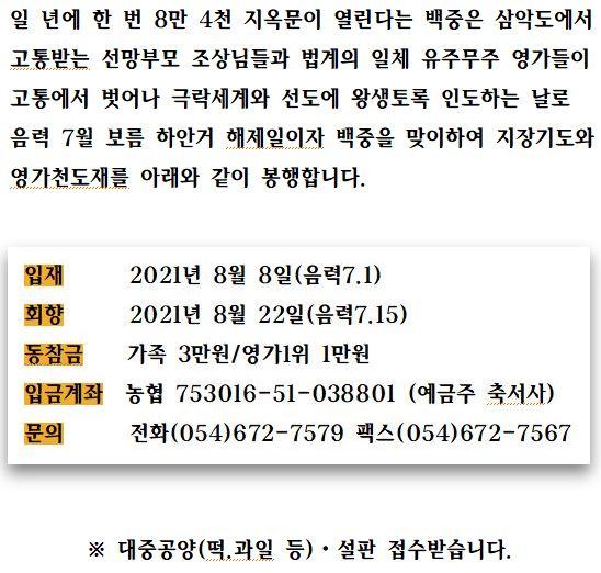 5a2c9de435222580203f080a4dd9d220_1625019